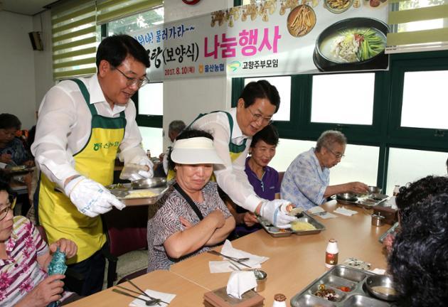 8월 10일 도산노인복지관 급식봉사
