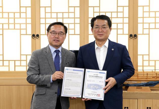 10월 11일 2017년도 한국지방자치경쟁력지수 최우수기관 인증서 전달