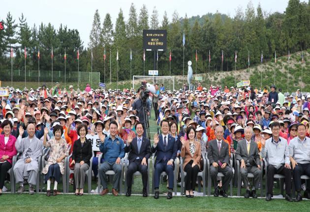10월 11일 제21회 노인의날 기념 어르신 어울림 한마당